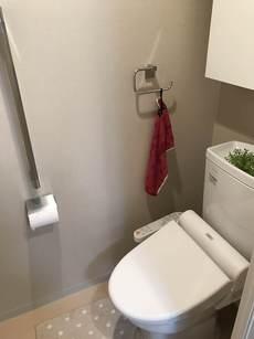 トイレ 18枚中 7枚目